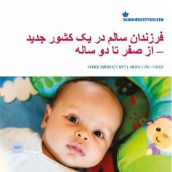 Sunde børn i et nyt land, Farsi (E-bog)