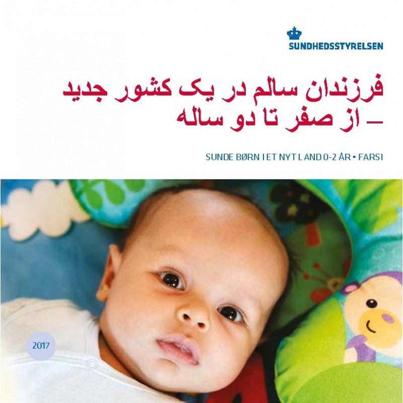 Sunde børn i et nyt land, Farsi