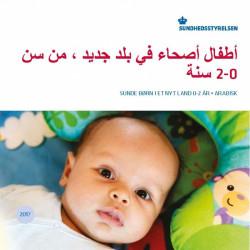 Sunde børn i et nyt land, Arabisk (E-bog)
