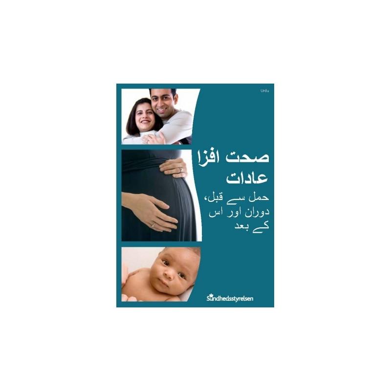 Sunde vaner - før, under og efter graviditet Urdu (E-bog)