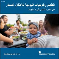 Mad og måltider til småbørn...